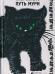 Список лучших книг про кошек