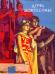 Список лучших книг про первую любовь