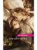 Список лучших современных книг про любовь