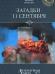 Книги про 11 сентября
