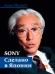 Книги про бизнесменов и истории успеха