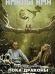 Книги про драконов и любовь