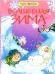 Книги про зиму для детей