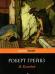 Книги про Калигулу