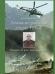 Книги про летчиков