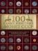 Книги про монеты и банкноты
