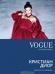 Книги про моду