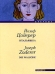 Книги про одиночество
