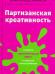 Книги про рекламу