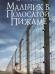 Книги про концлагеря