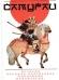 Книги про самураев