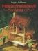Книги про Рождество