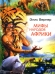Книги про Африку