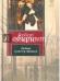 Книги про викторианскую Англию