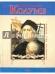 Книги про гениев
