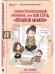 Книги про детскую психологию