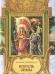 Книги про короля Артура