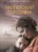 Книги про Чернобыль