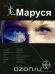 Книги про Марусю для детей