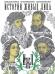 Книги про Микеланджело Буонарроти