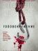 Книги про каннибализм и каннибалов