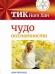Книги про медитацию