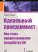 Книги про программирование