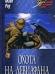 Книги про мореплавателей