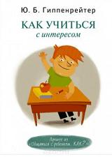Лучшие книги про воспитание детей