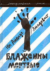 Лучшие книги про зомби апокалипсис