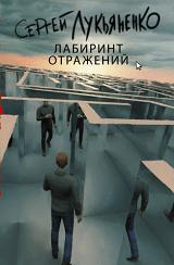 Лучшие книги про виртуальную реальность