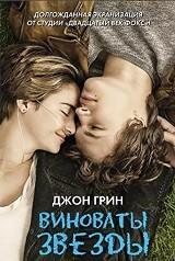 Лучшие современные книги про подростковую любовь