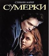 Лучшие книги про любовь для девочек подростков