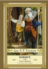 Фэнтези-книги про магические миры