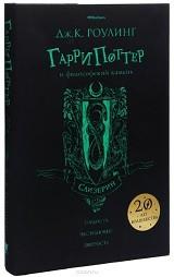 Лучшие книги про магические школы и академии