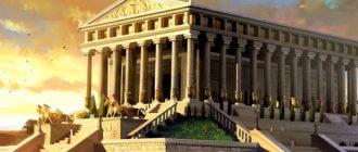 Лучшие книги про Древнюю Грецию