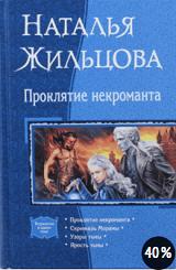 Лучшие книги про магов
