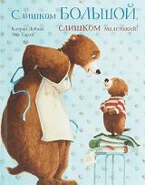 Книги про семью