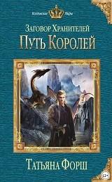 Лучшие книги про эльфов и эльфиек