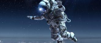 Самые интересные книги про космос для детей