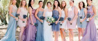 Лучшие книги про невест