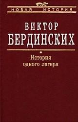 Лучшие книги про советское время