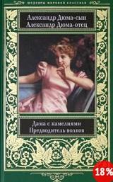 Книги про женщин легкого поведения