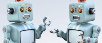 Лучшие книги про роботов для детей