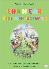 Книги про весну для детей и взрослых