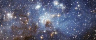 Книги про звёзды и космос