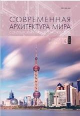 Книги про архитектуру и её историю