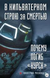Познавательные книги про катастрофы