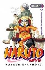 Книги и комиксы про Наруто