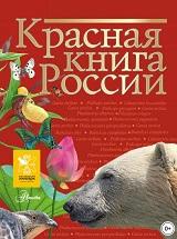 Книги про растения для детей и взрослых